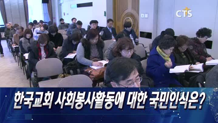 [CTS 뉴스] 2017년 12월 5일 전체뉴스